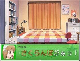 さくらんぼうと Game Screen Shot2