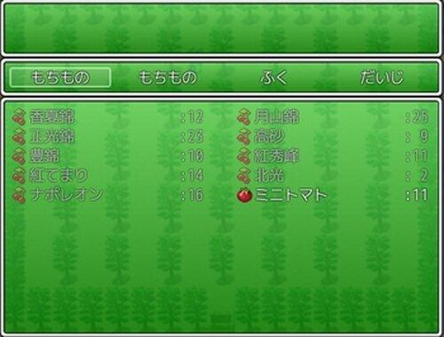 さくらんぼうと Game Screen Shot4
