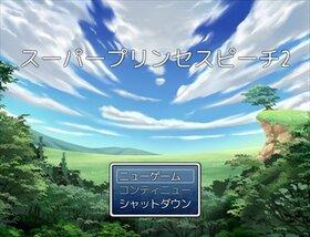 スーパープリンセスピーチ2 Game Screen Shot2