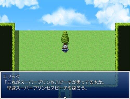 スーパープリンセスピーチ2 Game Screen Shot4