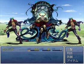 スーパープリンセスピーチ2 Game Screen Shot5