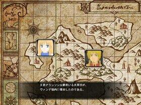 妹の守護騎士~ヴァンデの奇跡~ Game Screen Shot3