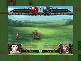 妹の守護騎士~ヴァンデの奇跡~ Game Screen Shot5