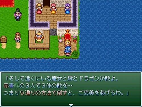つかぼんのオモチャ島 Game Screen Shot2