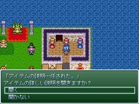 つかぼんのオモチャ島 Game Screen Shot3