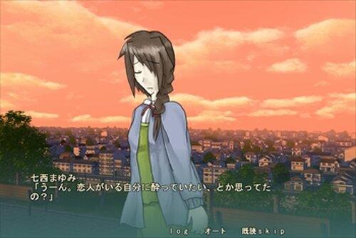 春とラジオと恋する二人 Game Screen Shot3