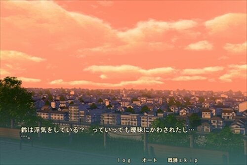 春とラジオと恋する二人 Game Screen Shot4