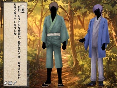 花一華 -はないちげ-(体験版) Game Screen Shot3