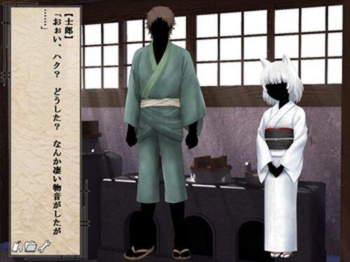 花一華 -はないちげ-(体験版) Game Screen Shot4