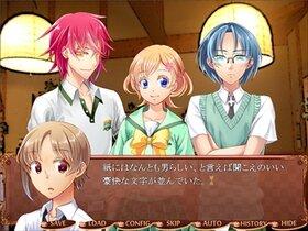オレンジアワーグラス第2章 Game Screen Shot2