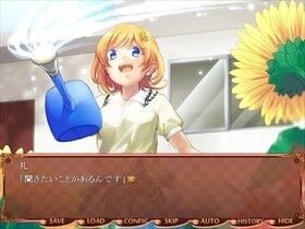 オレンジアワーグラス第2章 Game Screen Shot3