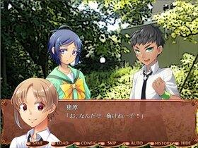 オレンジアワーグラス第2章 Game Screen Shot4
