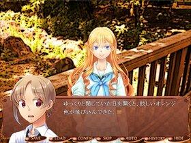 オレンジアワーグラス第2章 Game Screen Shot5