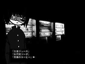 脳汁血汁耳汁 Game Screen Shot4