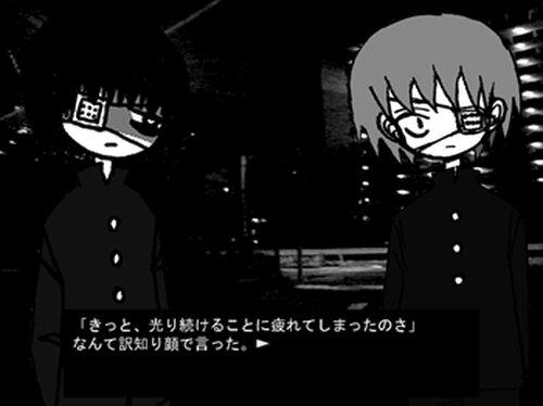 脳汁血汁耳汁 Game Screen Shot5