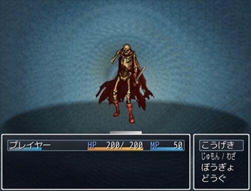 あの捨てられ消える世界(ver.1.06) Game Screen Shot3