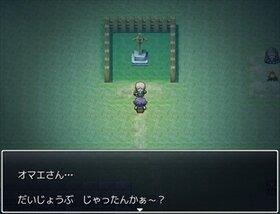 あの捨てられ消える世界(ver.1.06) Game Screen Shot4