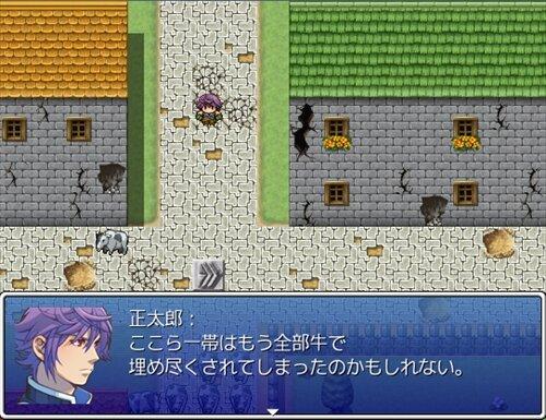 モーモーハザード Game Screen Shot1