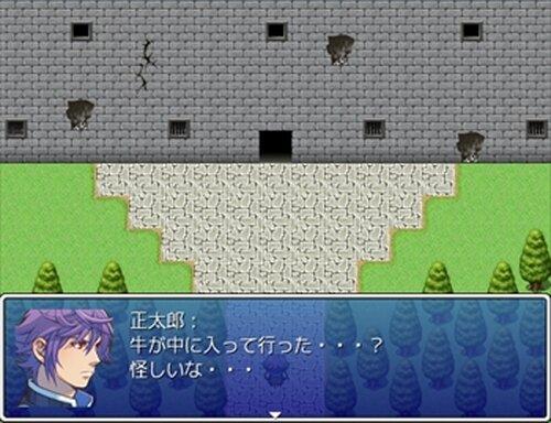 モーモーハザード Game Screen Shot4