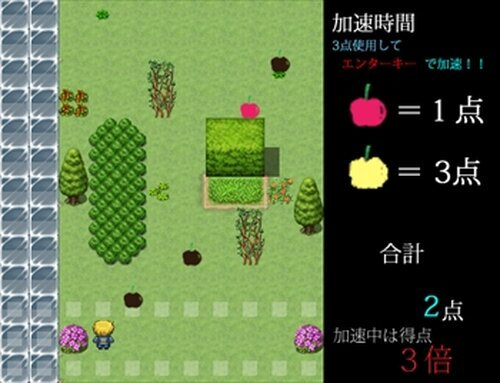 わくわくどきどきさくらんぼ Game Screen Shot4