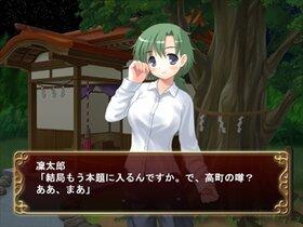 ヒトマカセンセイ Game Screen Shot2