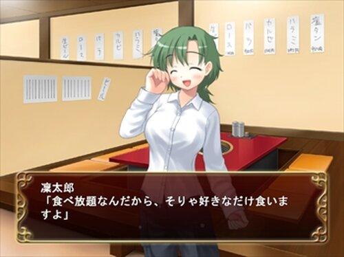 ヒトマカセンセイ Game Screen Shot5