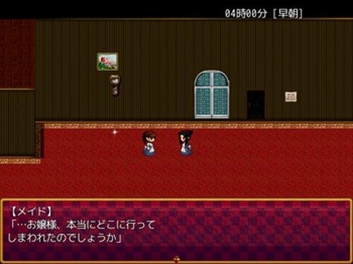 小鳥は悪夢で唄わない Game Screen Shot5
