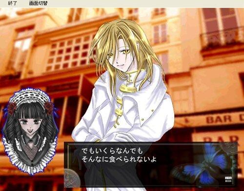 SHEOL Game Screen Shot1