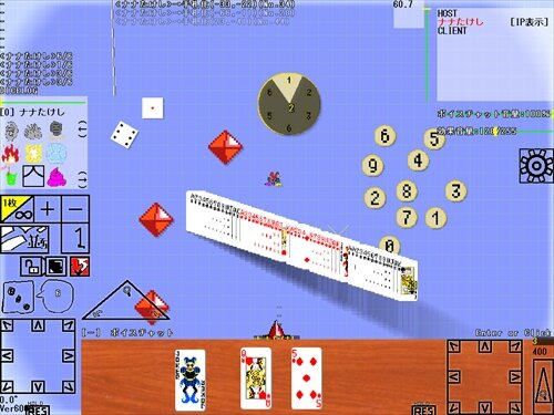 CARDLET -カードゲームシミュレーター- Game Screen Shot1