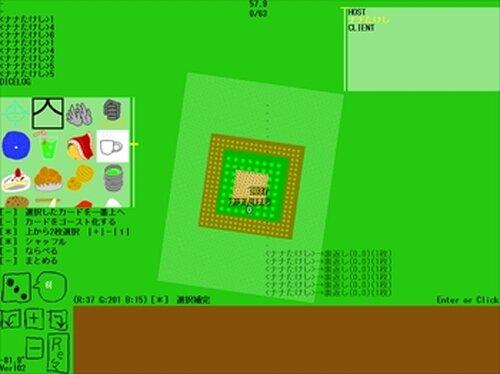 CARDLET -カードゲームシミュレーター- Game Screen Shot2
