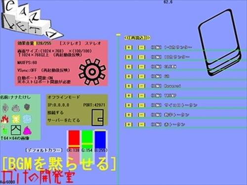 CARDLET -カードゲームシミュレーター- Game Screen Shots