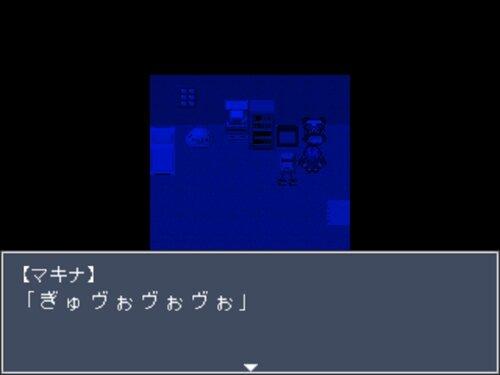 うずまきねんび2 Game Screen Shot1