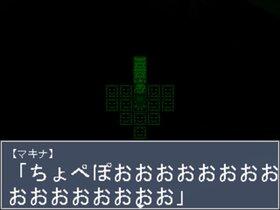 うずまきねんび2 Game Screen Shot4