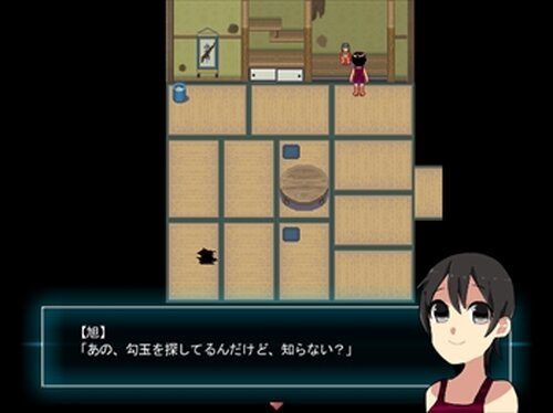 それでも、私は Game Screen Shot2
