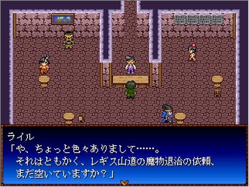 ライジングスター Game Screen Shot1