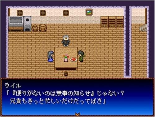 ライジングスター Game Screen Shot2