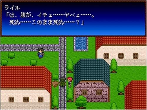 ライジングスター Game Screen Shot3