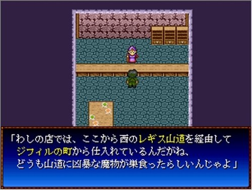 ライジングスター Game Screen Shot4