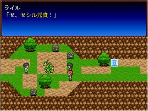 ライジングスター Game Screen Shots