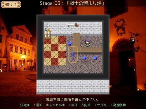 家具置き職人 ver1.06 Game Screen Shot1