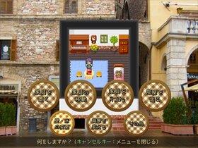 家具置き職人 ver1.06 Game Screen Shot5