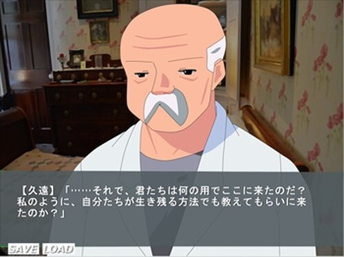 最後の人類 ~Is life worth living~ Game Screen Shot3