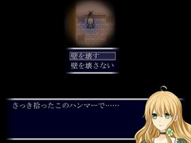 TABOO. ver1.1 Game Screen Shot3