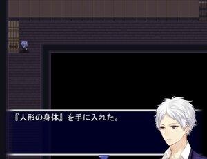 TABOO. ver1.1 Game Screen Shot
