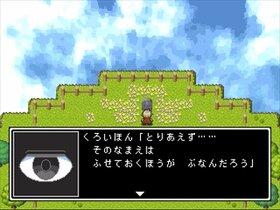 なれのはてのものがたり Game Screen Shot2