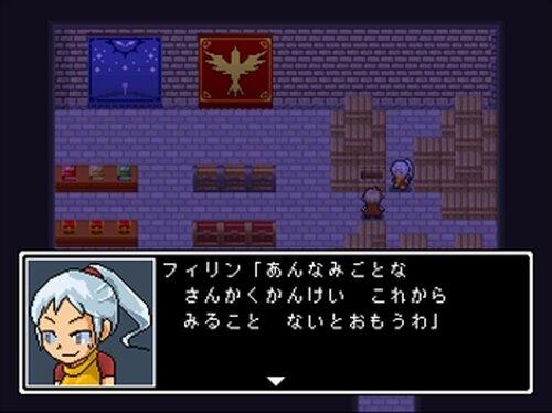 なれのはてのものがたり Game Screen Shot4