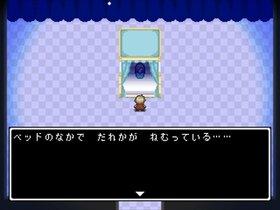 なれのはてのものがたり Game Screen Shot5