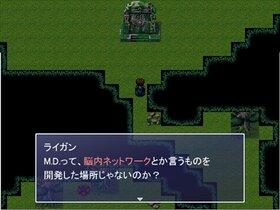Infinity Destroyer Game Screen Shot3