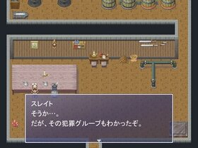 Infinity Destroyer Game Screen Shot4