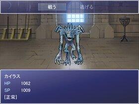 Infinity Destroyer Game Screen Shot5